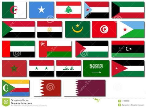 drapeaux-de-la-ligue-arabe-51786966