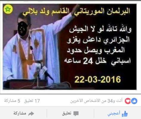WhatsApp-Image-20160717